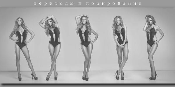 poza-sverhu-video-nauchitsya