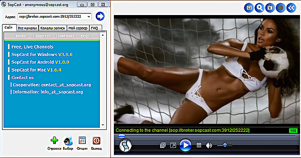 SopCast v3.5.0 Portable Multilanguage (Rus)